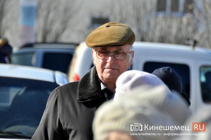 На митинге в Заволжске призвали отправить в отставку главу Дениса Петрова фото 13