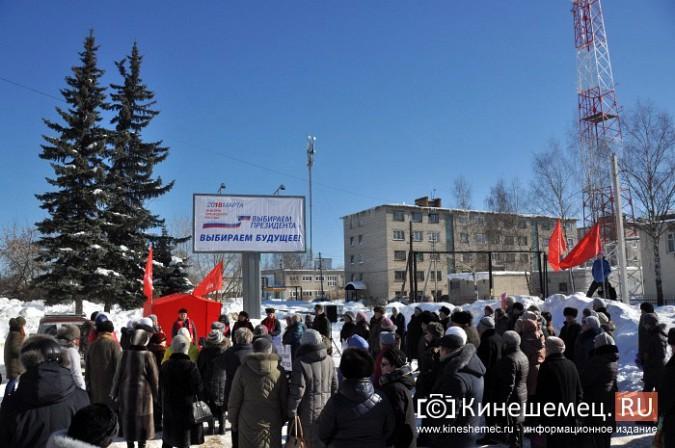 На митинге в Заволжске призвали отправить в отставку главу Дениса Петрова фото 19