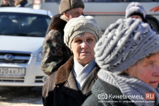 На митинге в Заволжске призвали отправить в отставку главу Дениса Петрова фото 12
