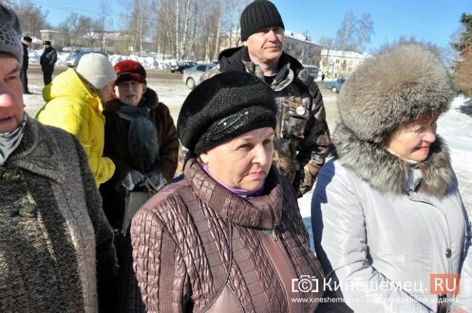 На митинге в Заволжске призвали отправить в отставку главу Дениса Петрова фото 10