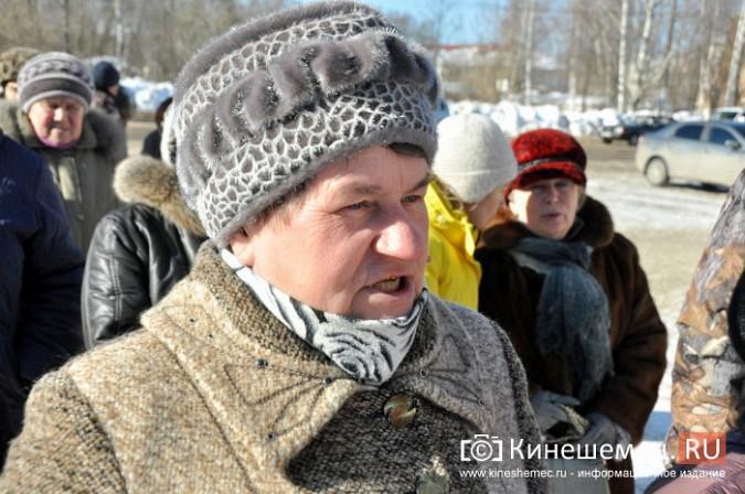 На митинге в Заволжске призвали отправить в отставку главу Дениса Петрова фото 9