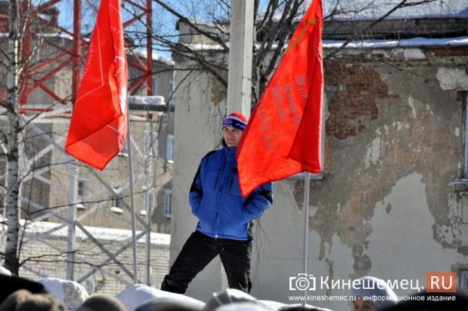 На митинге в Заволжске призвали отправить в отставку главу Дениса Петрова фото 18