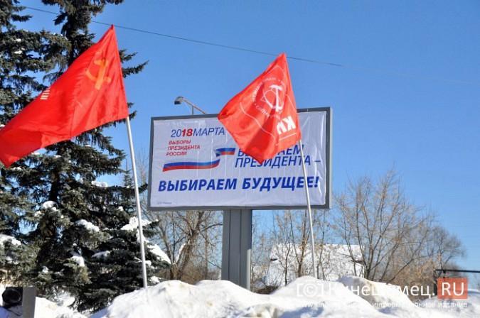 На митинге в Заволжске призвали отправить в отставку главу Дениса Петрова фото 15