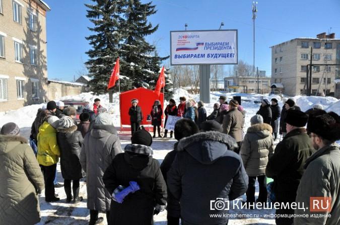 На митинге в Заволжске призвали отправить в отставку главу Дениса Петрова фото 5