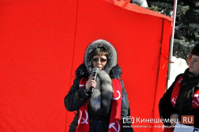 На митинге в Заволжске призвали отправить в отставку главу Дениса Петрова фото 4
