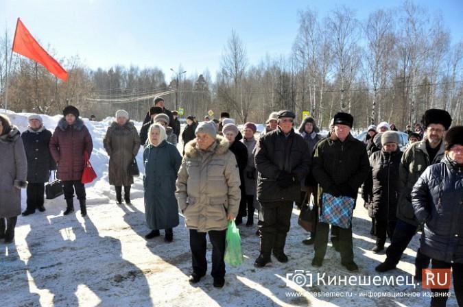 На митинге в Заволжске призвали отправить в отставку главу Дениса Петрова фото 7