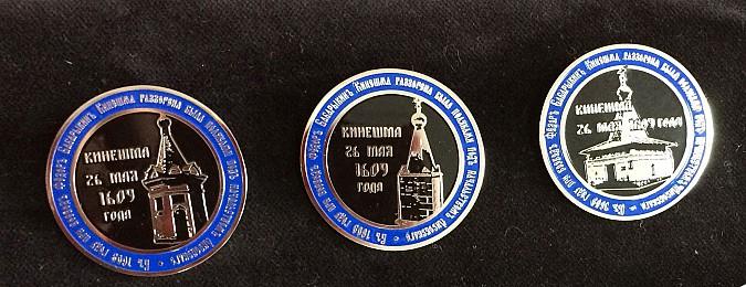 Выпущены значки в честь кинешемских купцов и художников фото 4