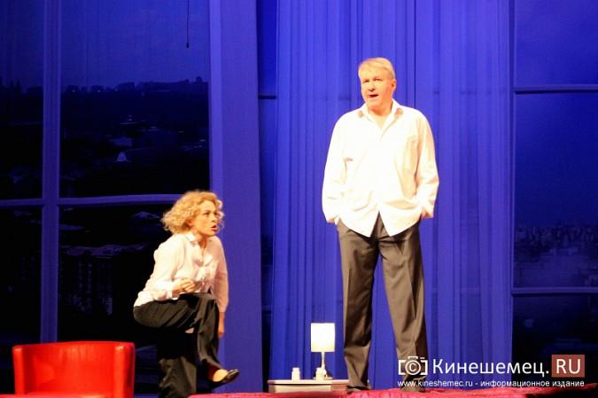 Субботний вечер кинешемцам скрасили Игорь Бочкин и Анна Легчилова фото 3