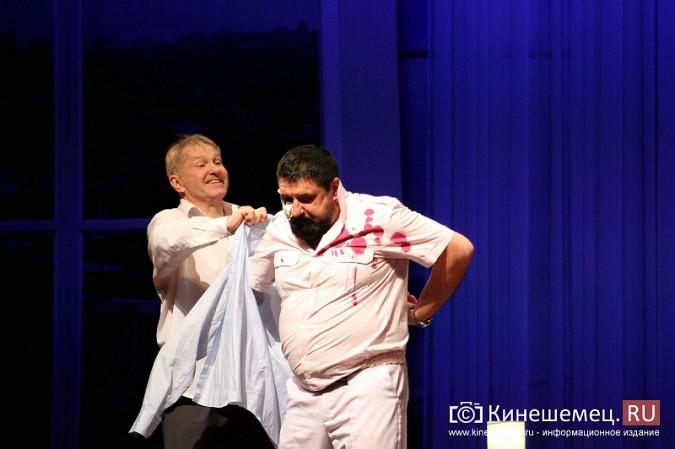 Субботний вечер кинешемцам скрасили Игорь Бочкин и Анна Легчилова фото 5
