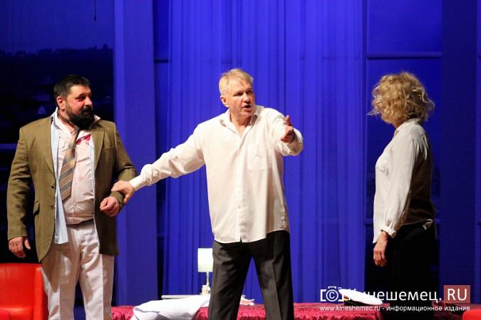 Субботний вечер кинешемцам скрасили Игорь Бочкин и Анна Легчилова фото 6
