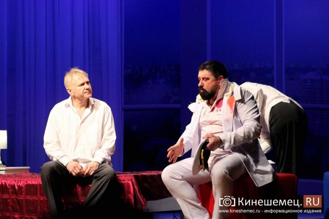 Субботний вечер кинешемцам скрасили Игорь Бочкин и Анна Легчилова фото 4
