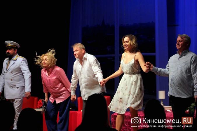 Субботний вечер кинешемцам скрасили Игорь Бочкин и Анна Легчилова фото 9
