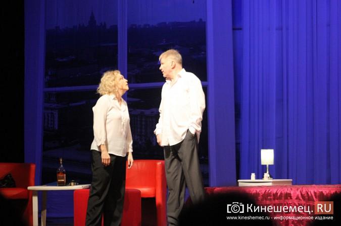 Субботний вечер кинешемцам скрасили Игорь Бочкин и Анна Легчилова фото 2