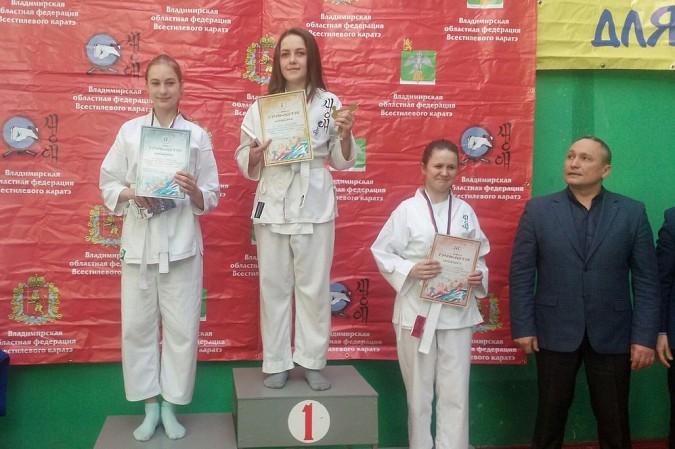 Кинешемские каратисты завоевали 15 медалей на первенстве Владимирской области фото 9
