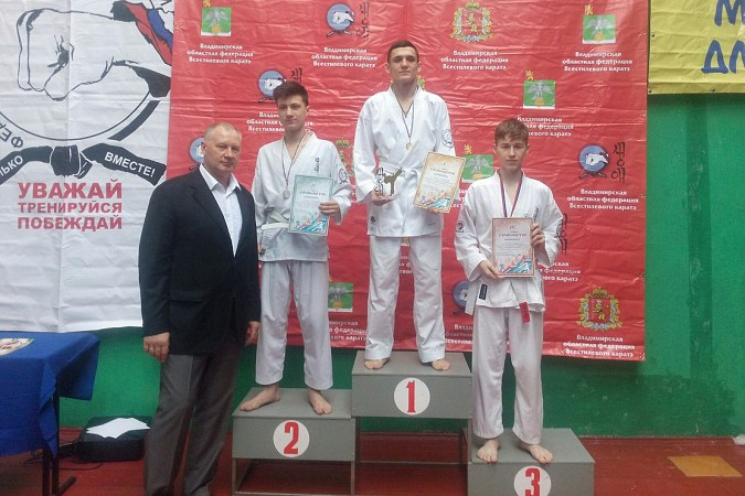 Кинешемские каратисты завоевали 15 медалей на первенстве Владимирской области фото 26