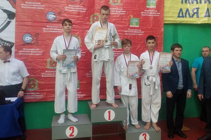 Кинешемские каратисты завоевали 15 медалей на первенстве Владимирской области фото 28