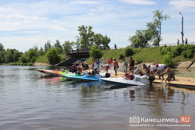 Власти Кинешмы отказались проводить Чемпионат России по водно-моторному спорту фото 7