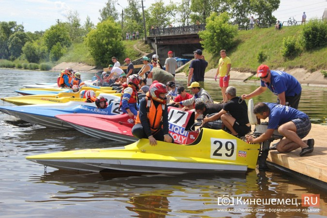Власти Кинешмы отказались проводить Чемпионат России по водно-моторному спорту фото 5