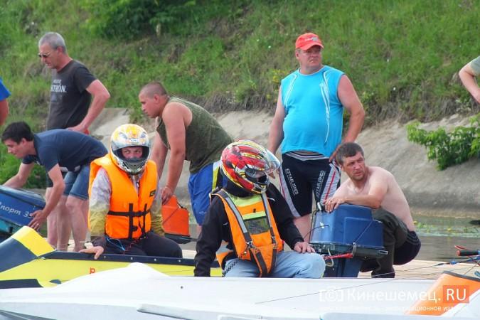 Власти Кинешмы отказались проводить Чемпионат России по водно-моторному спорту фото 3