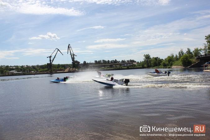 Власти Кинешмы отказались проводить Чемпионат России по водно-моторному спорту фото 6