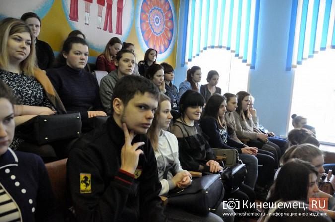 Депутат госдумы от ЛДПР посоветовал кинешемским студентам уже паковать чемоданы фото 8