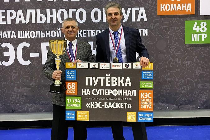 Кинешемские баскетболистки выиграли чемпионат ЦФО «КЭС-Баскет» фото 3