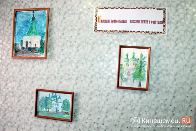 В Кинешме открылась первая семейная группа «Православная мама» фото 22
