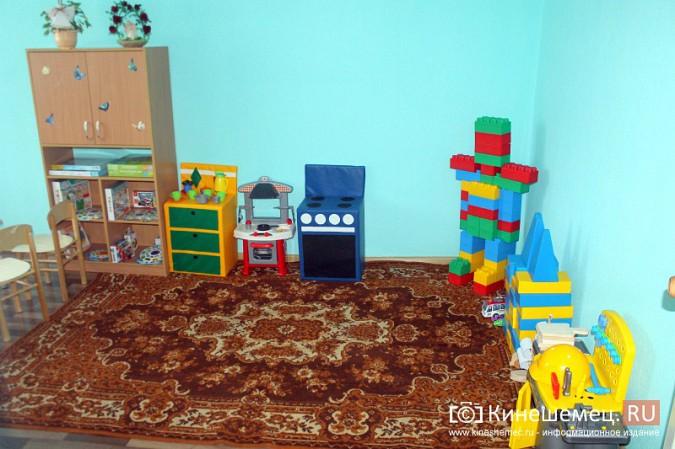 В Кинешме открылась первая семейная группа «Православная мама» фото 6
