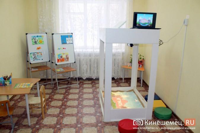 В Кинешме открылась первая семейная группа «Православная мама» фото 5