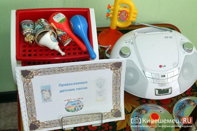 В Кинешме открылась первая семейная группа «Православная мама» фото 23