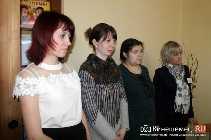 В Кинешме открылась первая семейная группа «Православная мама» фото 30