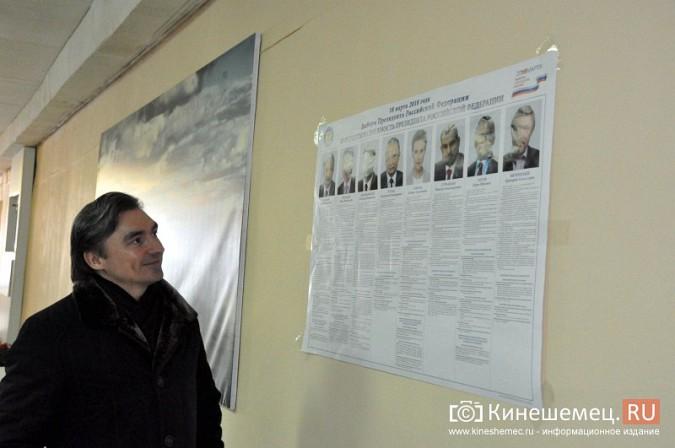 Медики Кинешмы пожаловались депутату Госдумы от ЛДПР на засилье варягов в местной власти фото 7