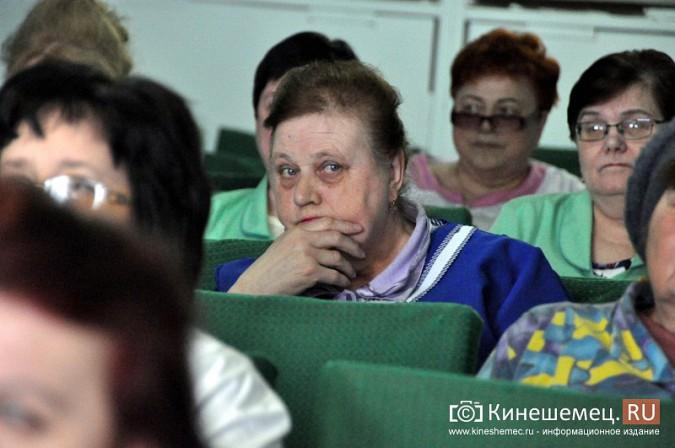 Медики Кинешмы пожаловались депутату Госдумы от ЛДПР на засилье варягов в местной власти фото 3