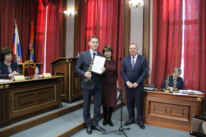 Кинешемский городской суд стал лучшим судом года фото 3