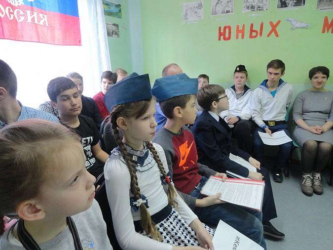 В Центре внешкольной работы Кинешмы отметили 100-летие дополнительного образования фото 4