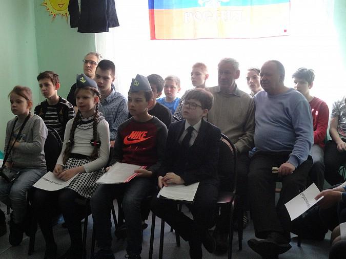 В Центре внешкольной работы Кинешмы отметили 100-летие дополнительного образования фото 5