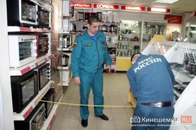 МЧС и прокуратура начали массовую проверку торговых центров Кинешмы фото 11