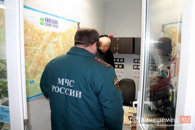 МЧС и прокуратура начали массовую проверку торговых центров Кинешмы фото 34
