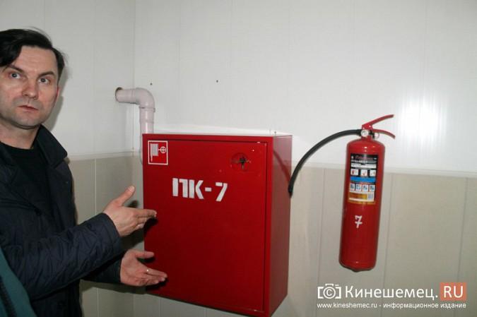 МЧС и прокуратура начали массовую проверку торговых центров Кинешмы фото 16