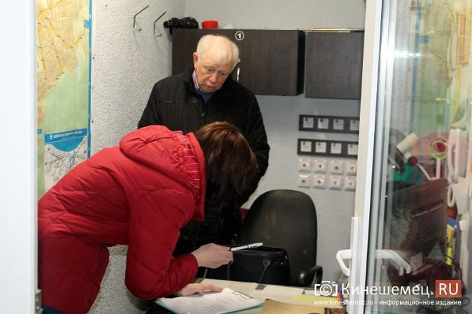 МЧС и прокуратура начали массовую проверку торговых центров Кинешмы фото 37