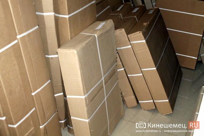 МЧС и прокуратура начали массовую проверку торговых центров Кинешмы фото 92