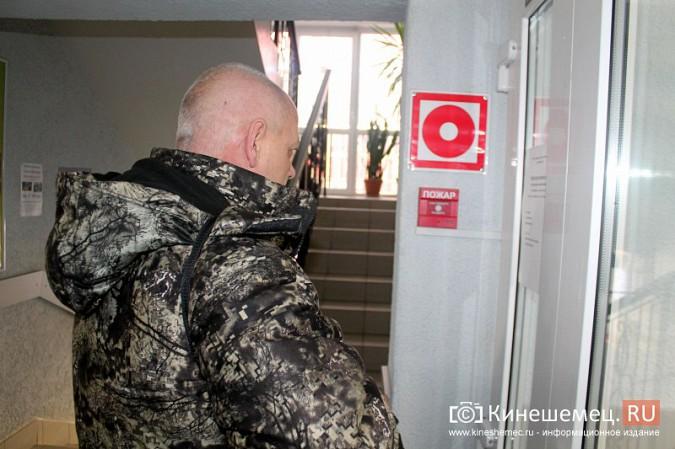 МЧС и прокуратура начали массовую проверку торговых центров Кинешмы фото 56