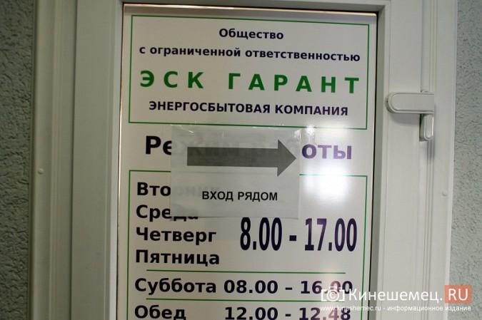 МЧС и прокуратура начали массовую проверку торговых центров Кинешмы фото 70