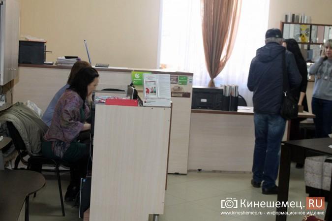 МЧС и прокуратура начали массовую проверку торговых центров Кинешмы фото 111