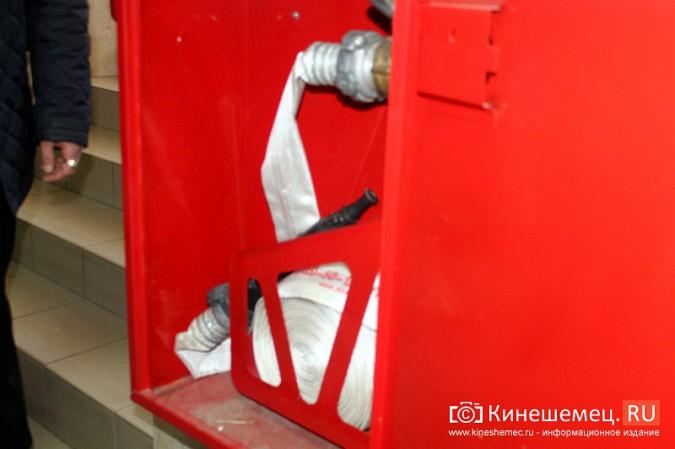 МЧС и прокуратура начали массовую проверку торговых центров Кинешмы фото 19