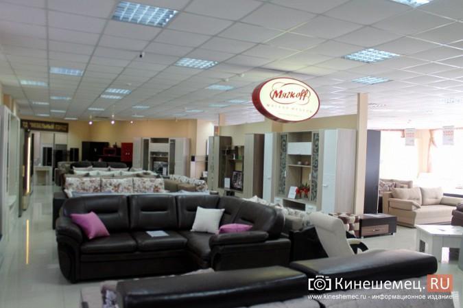 МЧС и прокуратура начали массовую проверку торговых центров Кинешмы фото 75