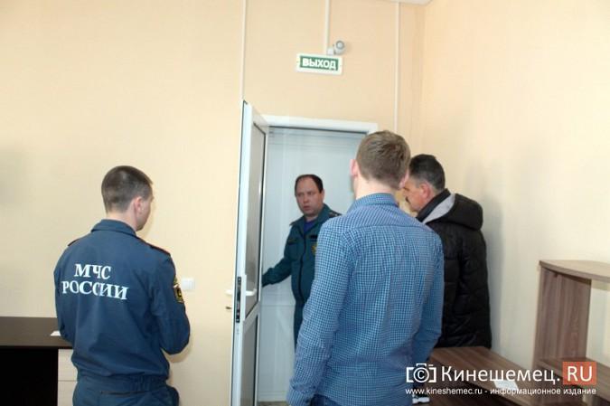 МЧС и прокуратура начали массовую проверку торговых центров Кинешмы фото 101