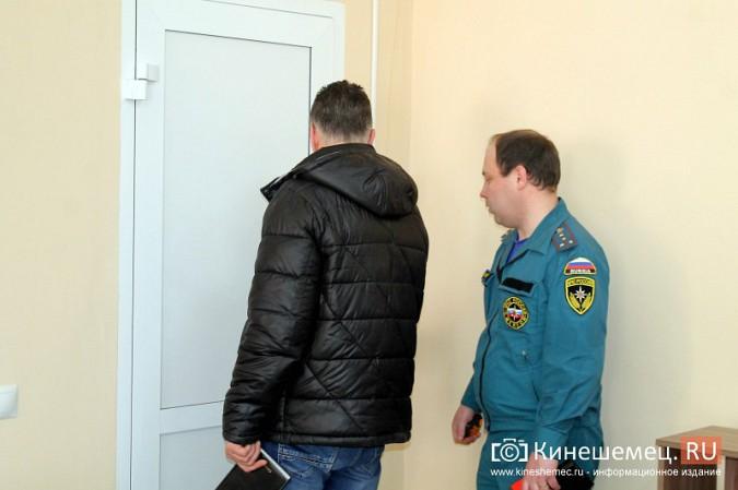 МЧС и прокуратура начали массовую проверку торговых центров Кинешмы фото 99