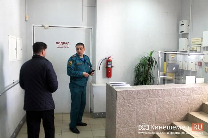 МЧС и прокуратура начали массовую проверку торговых центров Кинешмы фото 20