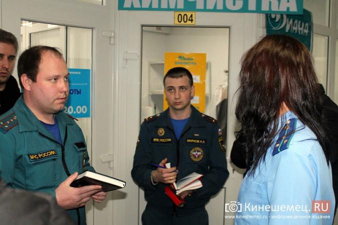 МЧС и прокуратура начали массовую проверку торговых центров Кинешмы фото 38